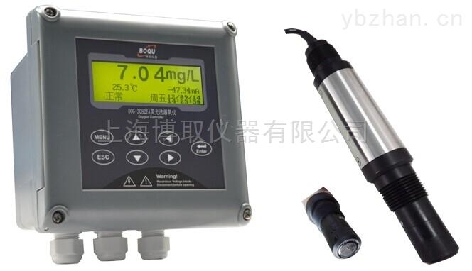 DOG-3082YA型熒光法溶解氧儀