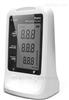 室内便携式空气质量监测仪价格