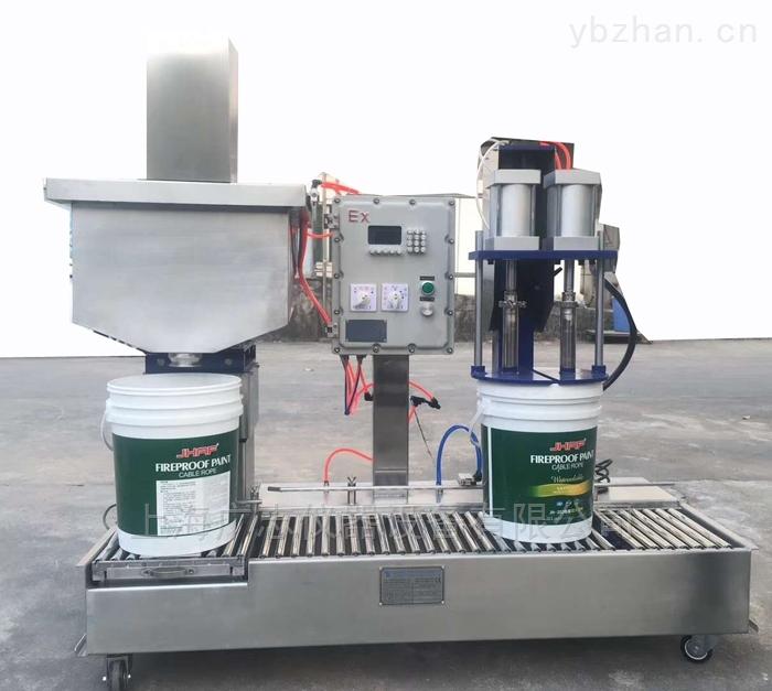 50升液体灌装机