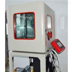DTSL温度湿度标准箱
