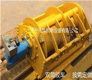 广东1.5吨液压绞车价格 小型提升卷扬机图片