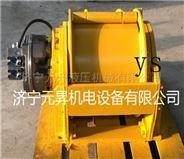陕西西安1吨液压卷扬机价格 液压绞车型号
