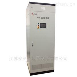 ANAPF300-380/Z安科瑞ANAPF 谐波智能滤波装置