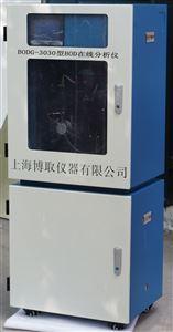 工业废水COD在线监测仪