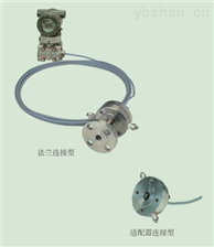EJA438E/Z横河单法兰压力变送器