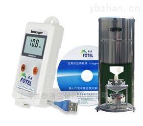 L99-YLWL99-YLW温度雨量记录仪