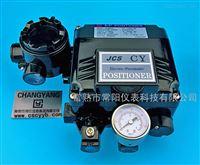 CY1000室外防水型阀门定位器,阀门控制器
