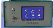 便携式氢气纯度仪用途