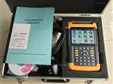 多功能电能表测验仪