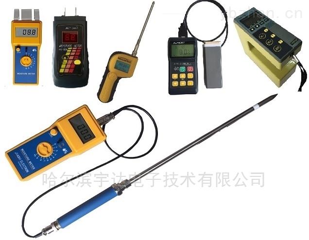 FD-C-固体原料快速水分測定儀