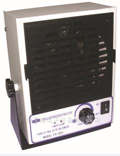 FC-001-FC-001臺式高頻交流離子風機