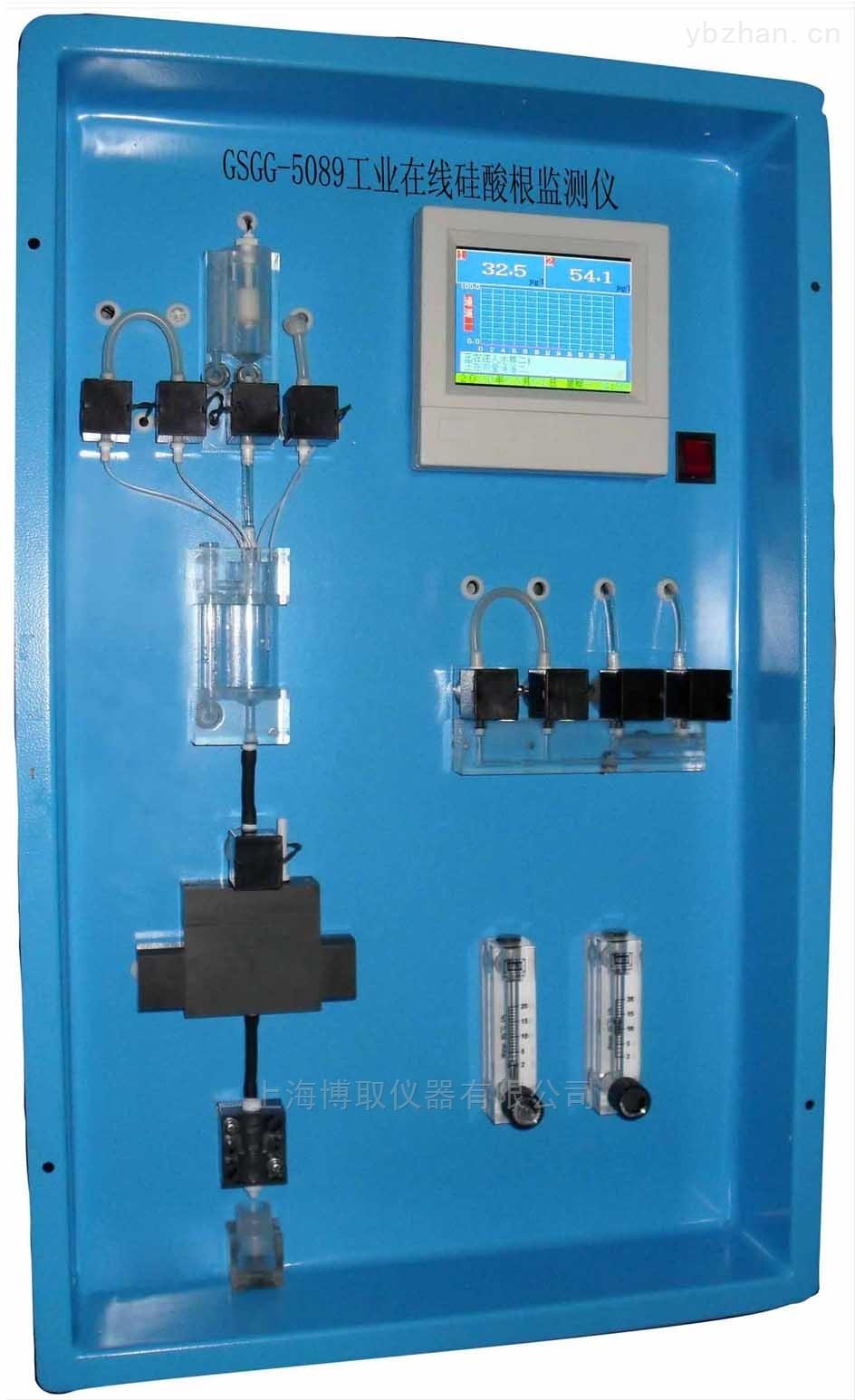 在线硅酸根分析仪厂家