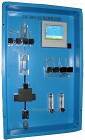 硅含量硅酸根监测仪
