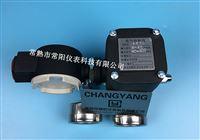 EPC1170电气转换器