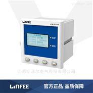 智能型低压无功补偿控制器LNF-31-201