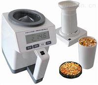 PM-8188NEW油菜籽水分测量仪、粮食水分测量仪、宇达水分测量仪