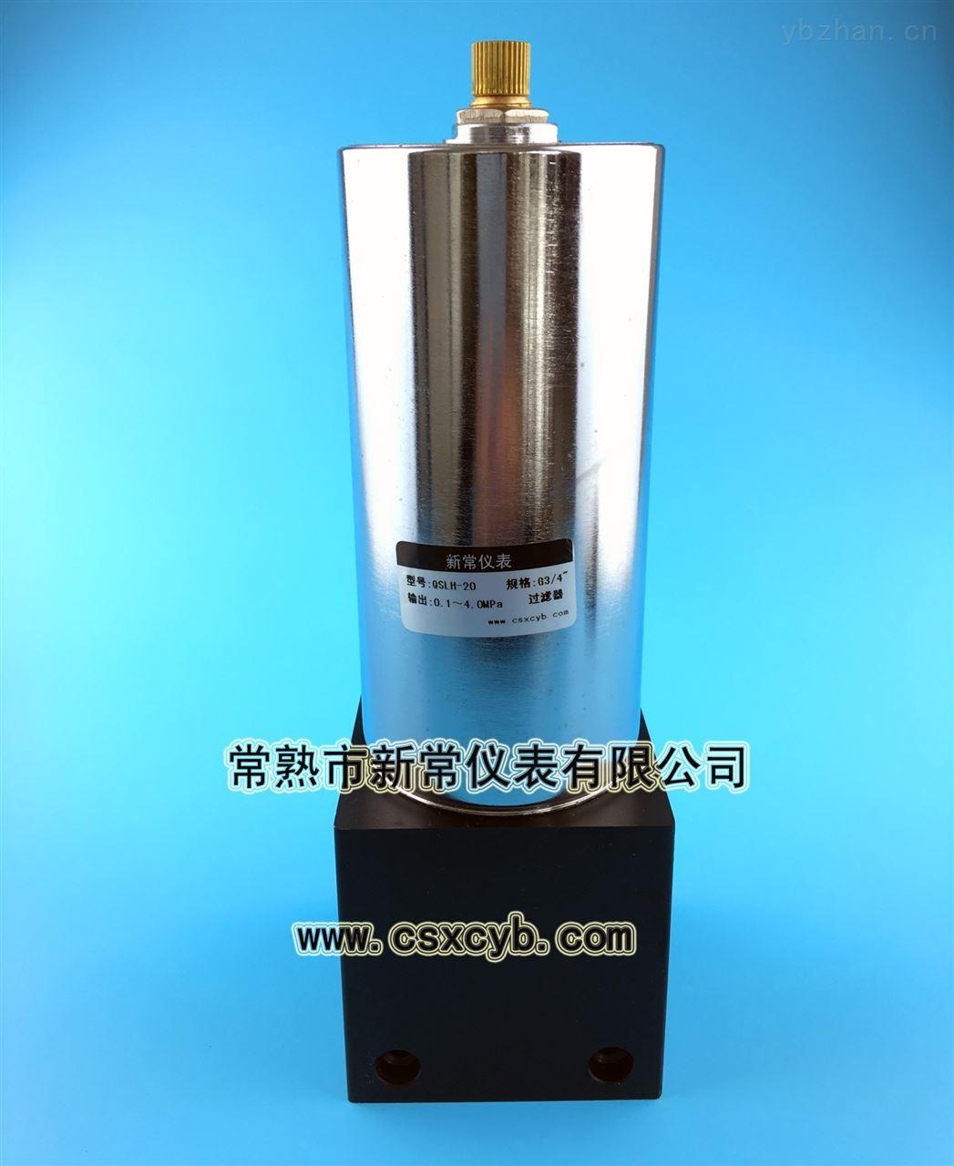 过滤器,高压油水分离器,DN50除水滤尘器