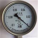 YZ系列真空压力表作用