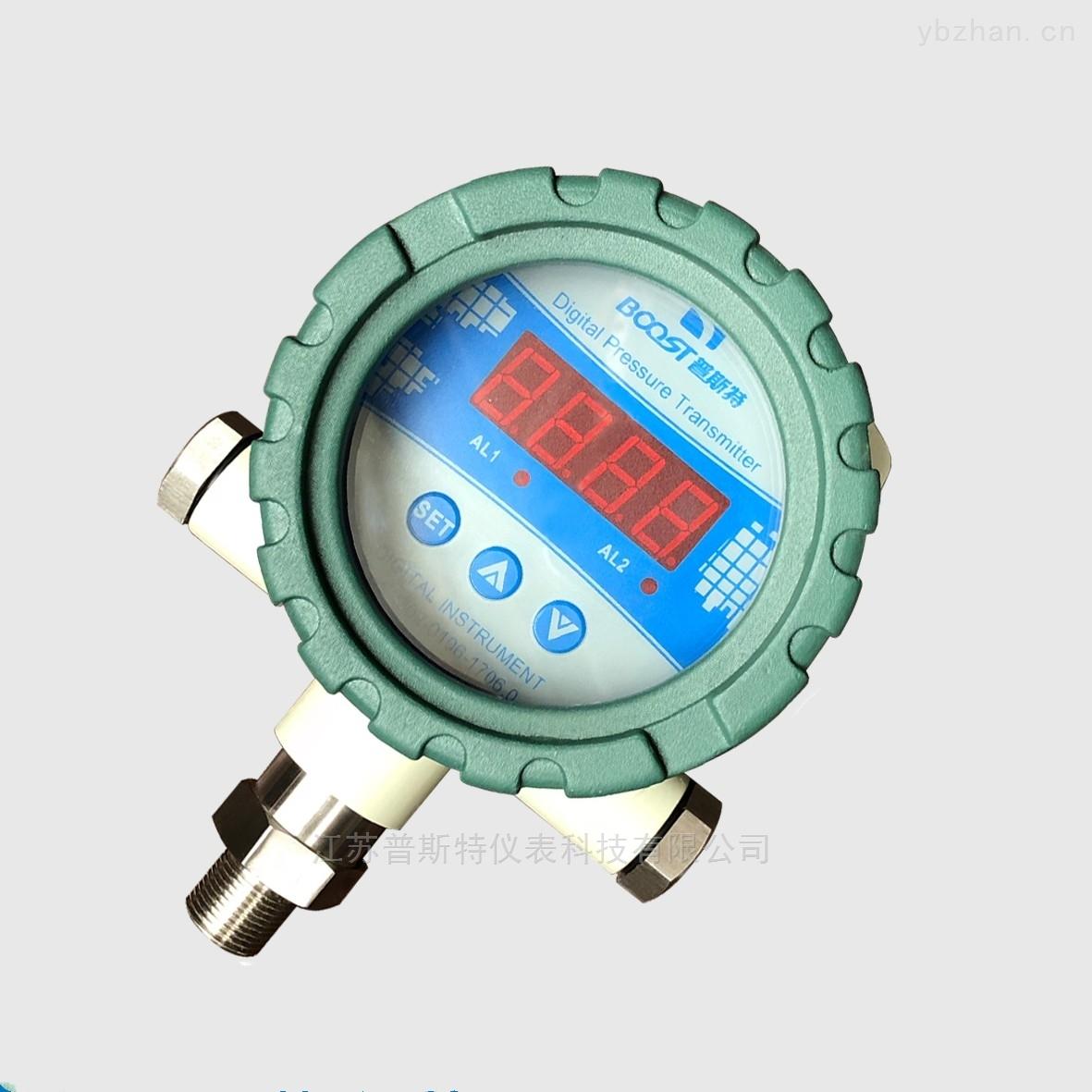 BOOST.PPC.0104-智能壓力變送控制器