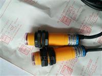 E3FA-TP11-D+E3FA-TP12-L对射式光电开关