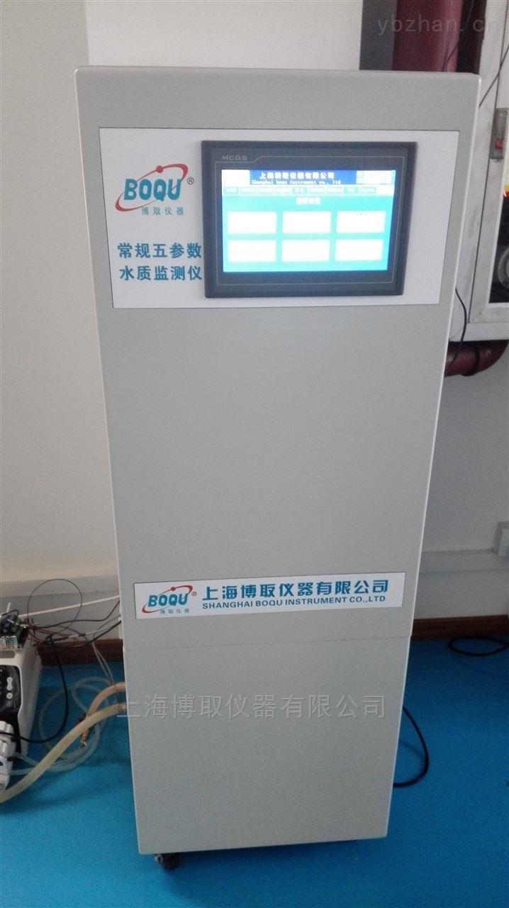 DCSG-2099-在线多参数检测仪
