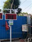 OSEN-YZ昆明工地扬尘视频在线监测加热除湿系统