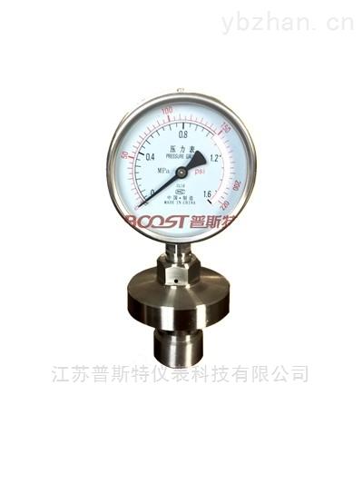 B020243-YNML-100B不銹鋼耐震隔膜壓力表