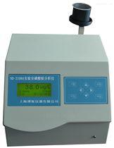 ND-2108A实验室磷酸根测定仪