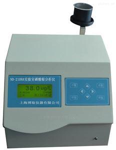 实验室磷酸根测定仪