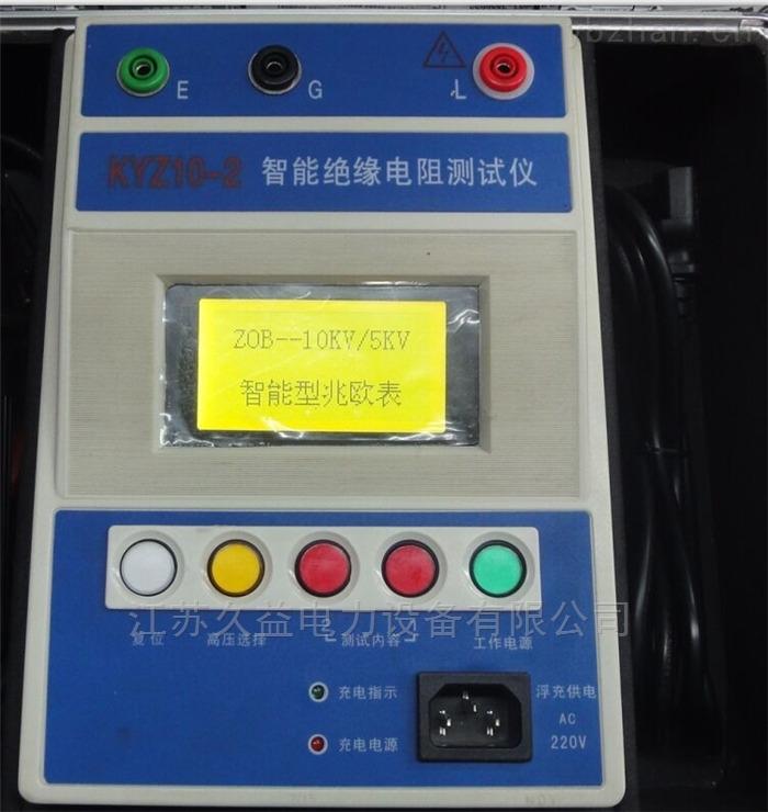 高压兆欧表绝缘电阻检测仪