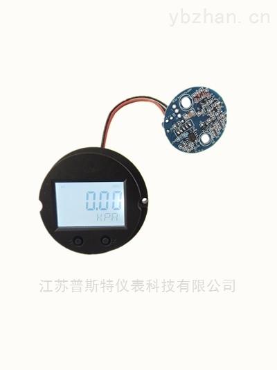 BOOST.TSM.0302-HART壓力/差壓變送器模塊