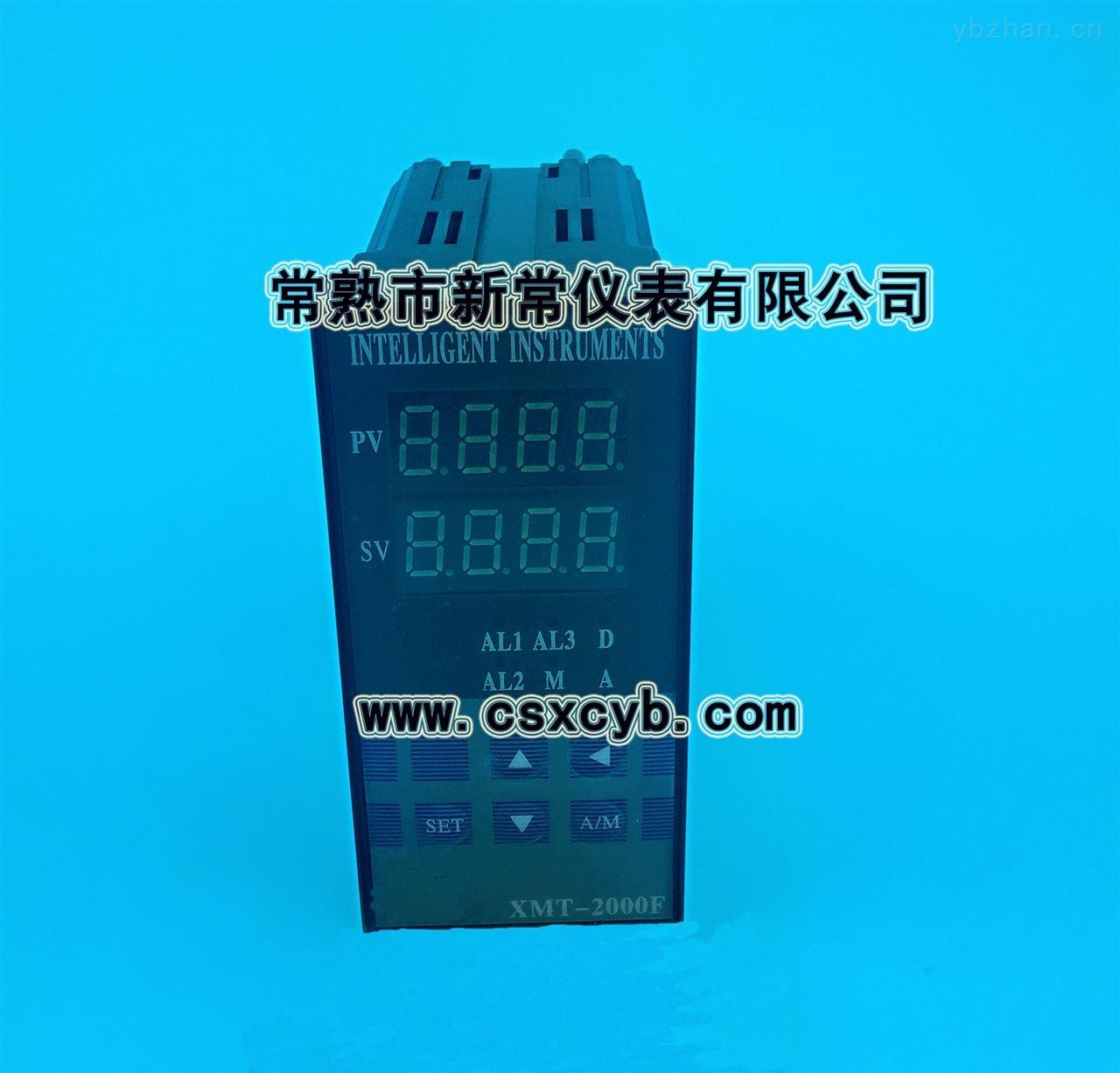 XMT-2500智能温度控制器