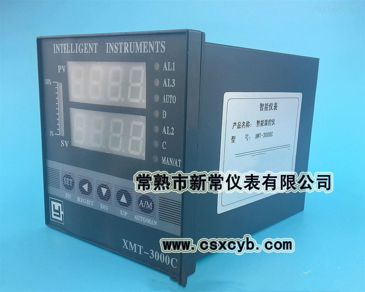 XMT-2200智能温度控制器