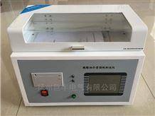单杯绝缘油介电强度自动测试仪