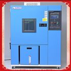 SMD-408PF可程式恒温恒湿试验机试验箱直销厂家