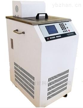HLKB-15-颗粒制冰机HLKB-15