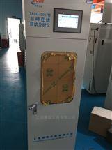 TAsG-3057哈希XOS的在线总砷分析仪国产替换