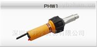 PHW1-1正品原裝PARK-HEAT手持式熱風槍