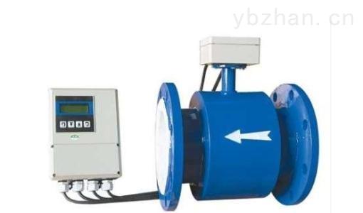 分体式电磁流量计传感器供应商
