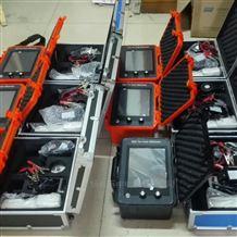 供应地埋高压电缆故障测试仪