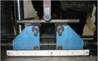 脆性低塑性金属材料弯曲检验机塑性挠度测试