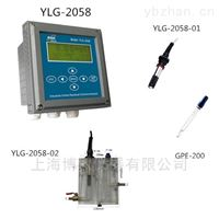 YLG-2058在线余氯监测仪