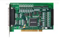 ADT-8940A1 PCI總線四軸運動控制卡