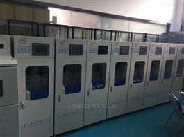 SDG-3000塑胶厂废水排放安装在线色度自动监测仪
