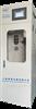 供应六价铬水质分析仪