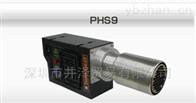 PHS9-2井澤銷售原裝PARK-HEAT加熱裝置