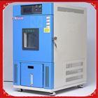THD-80PF山东循环式调温调湿试验箱专业供应商