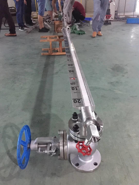 *-低溫防霜型磁翻柱液位計UHZ-517C13A-晶鋒制造
