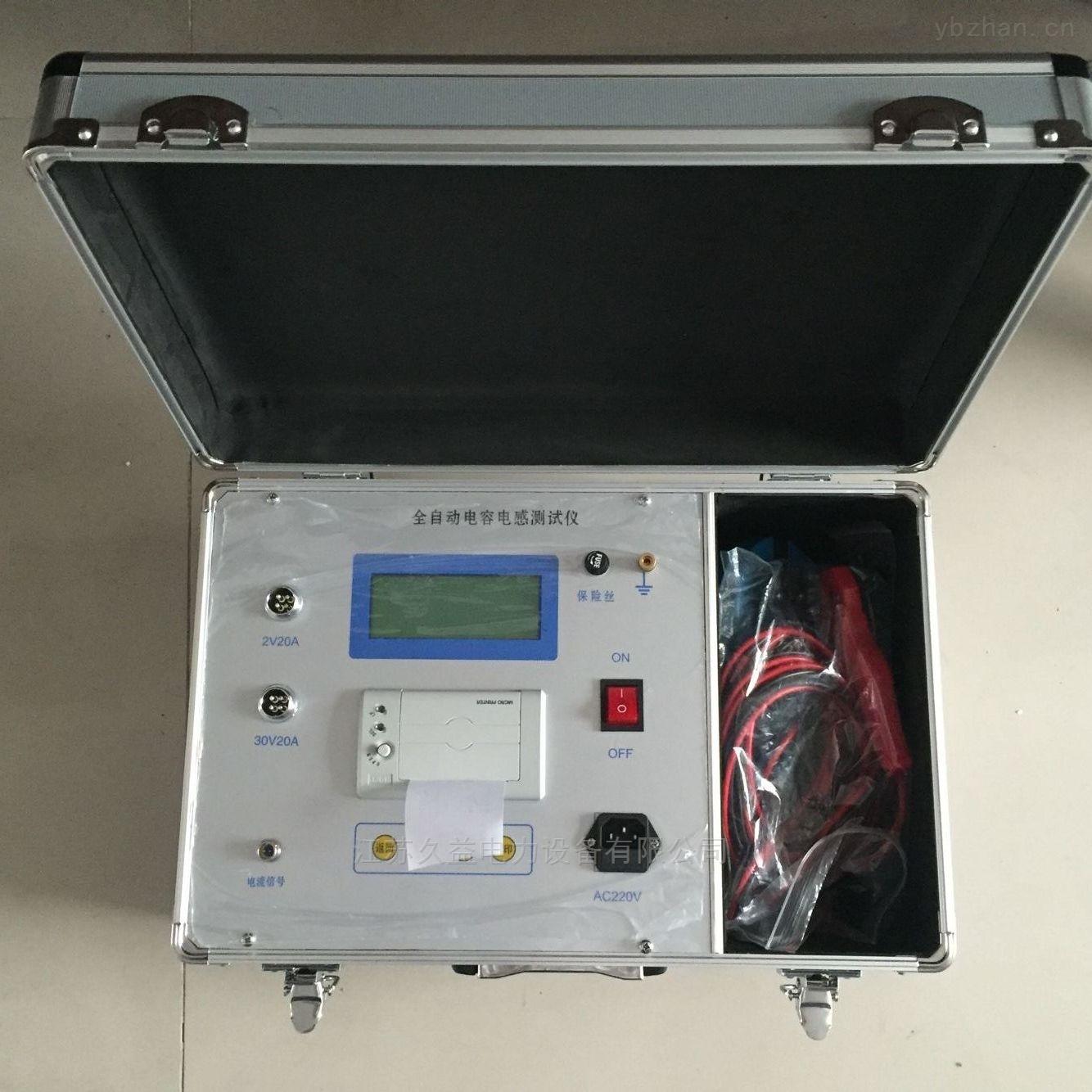 自動調節電容電感測量儀、價格