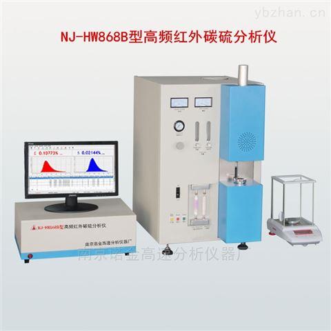 诺金高频红外碳硫分析仪